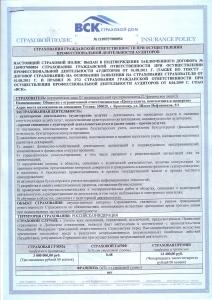 ВСК 1 лист