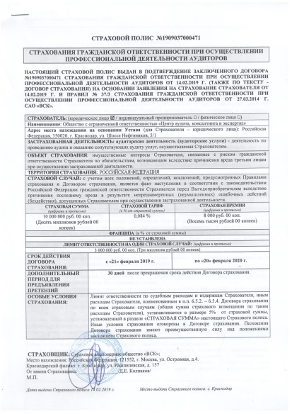 Document-page-001 (16)